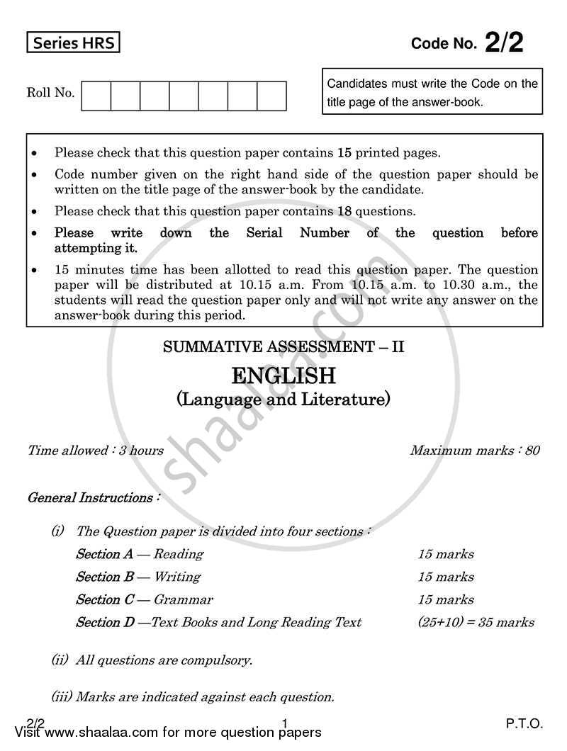 English - Language and Literature 2013-2014 Class 10 - CBSE (Central Board of Secondary Education) question paper with PDF download