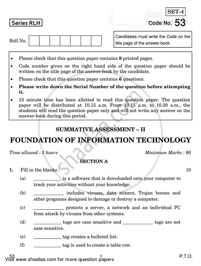 Question Paper - Foundation of Information Technology 2014 - 2015 Class 10 - CBSE (Central Board of Secondary Education) with PDF download