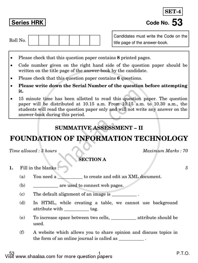 foundation of information technology   cbse class  all  foundation of information technology   class    cbse central  board of secondary
