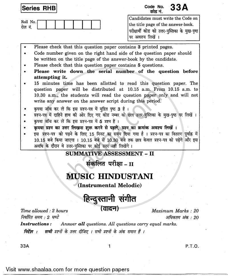Hindustani Music Melodic Instruments 2010-2011 Class 10 - CBSE (Central Board of Secondary Education) question paper with PDF download