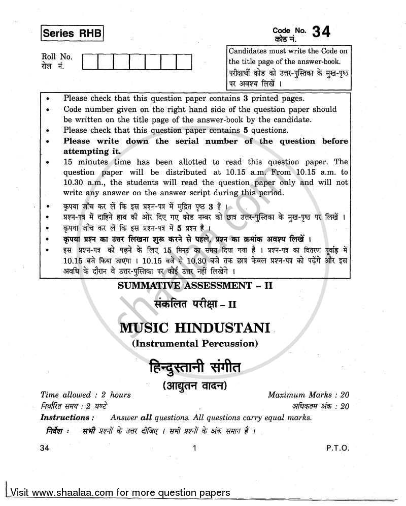 Question Paper - Hindustani Music Percussion Instruments 2010 - 2011 Class 10 - CBSE (Central Board of Secondary Education)