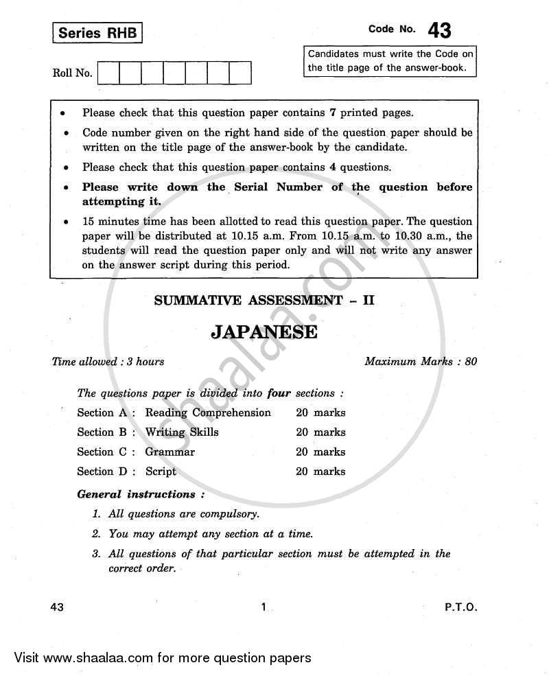 Japanese 2010-2011 Class 10 - CBSE (Central Board of Secondary Education) question paper with PDF download