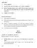 Question Paper - Mathematics 2014 - 2015 Class 10 - CBSE (Central Board of Secondary Education)