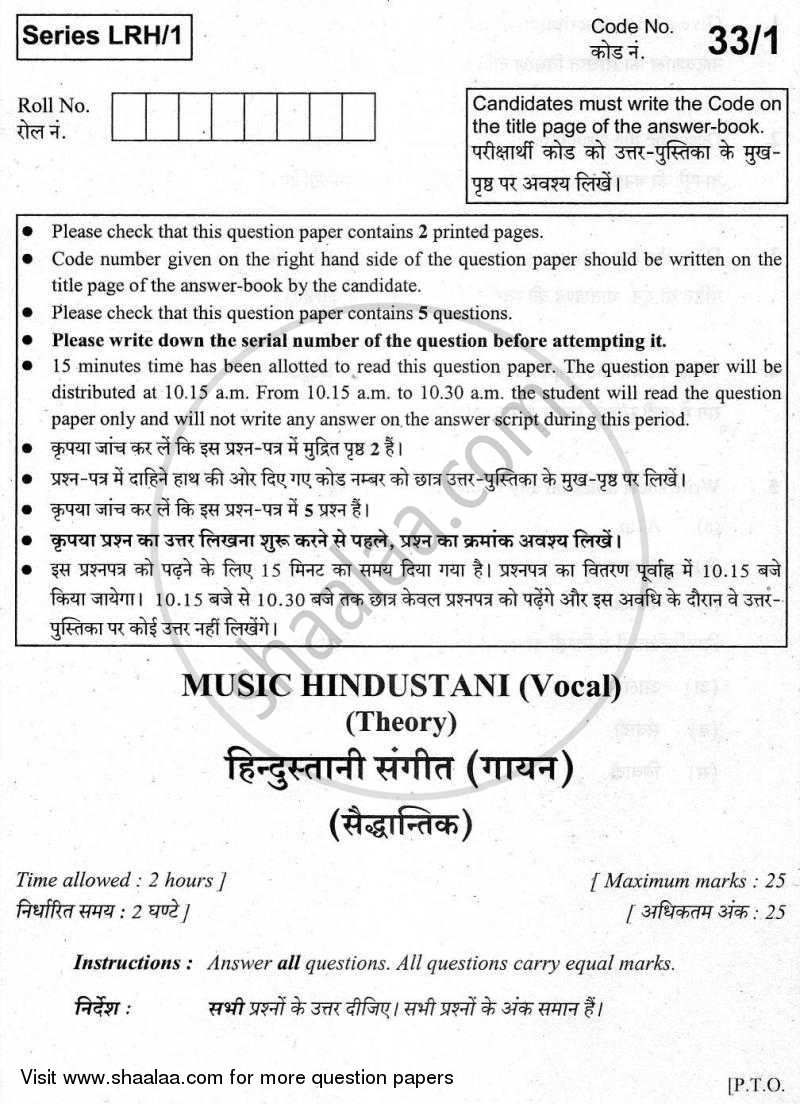 Music Hindustani (Theory) 2009-2010 Class 10 - CBSE (Central Board of Secondary Education) question paper with PDF download