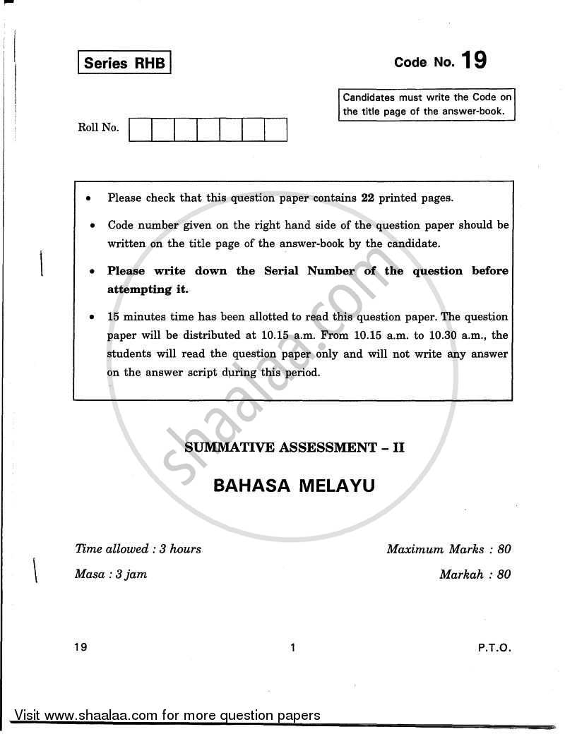 Question Paper - Bahasa Melayu 2010 - 2011 Class 10 - CBSE (Central Board of Secondary Education)