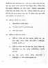 Question Paper - Bengali 2010 - 2011 Class 10 - CBSE (Central Board of Secondary Education)