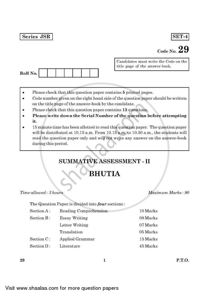 Question Paper - Bhutia 2015 - 2016 Class 10 - CBSE (Central Board of Secondary Education) (CBSE)