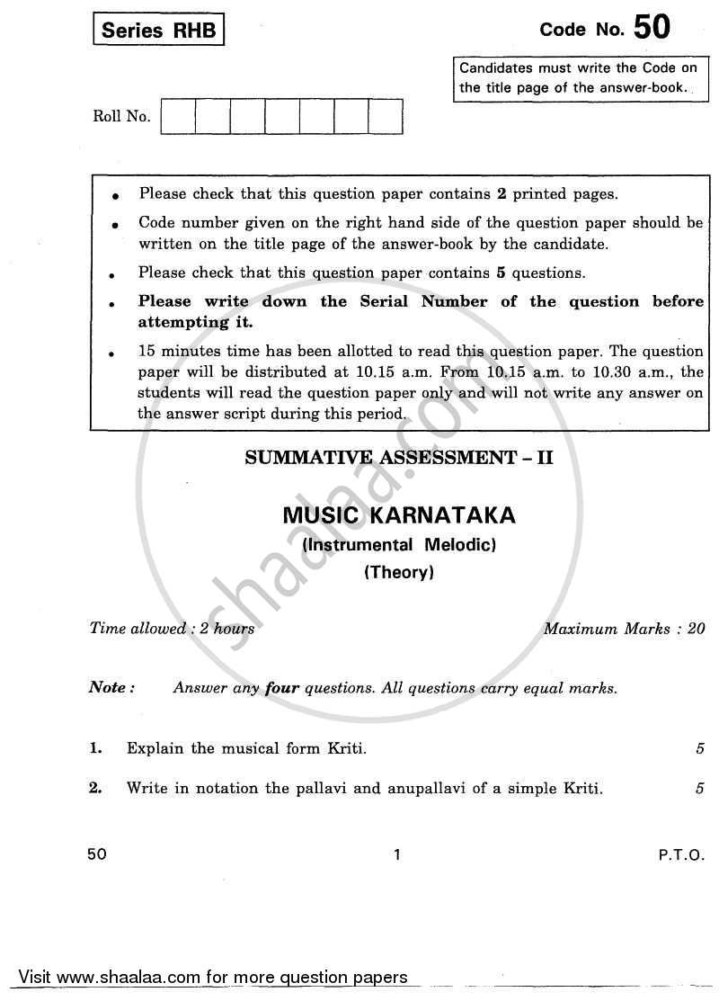 Question Paper - Carnatic Music-melodic Instruments 2010 - 2011 Class 10 - CBSE (Central Board of Secondary Education)