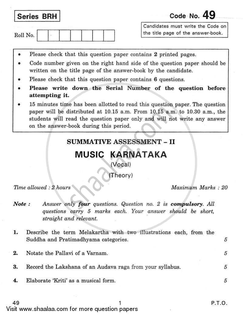 Question Paper - Carnatic Music-vocal 2011 - 2012 Class 10 - CBSE (Central Board of Secondary Education)