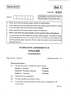 Question Paper - English - Communicative 2014 - 2015 10th CBSE