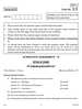 Question Paper - English - Communicative 2014 - 2015 Class 10 - CBSE (Central Board of Secondary Education)