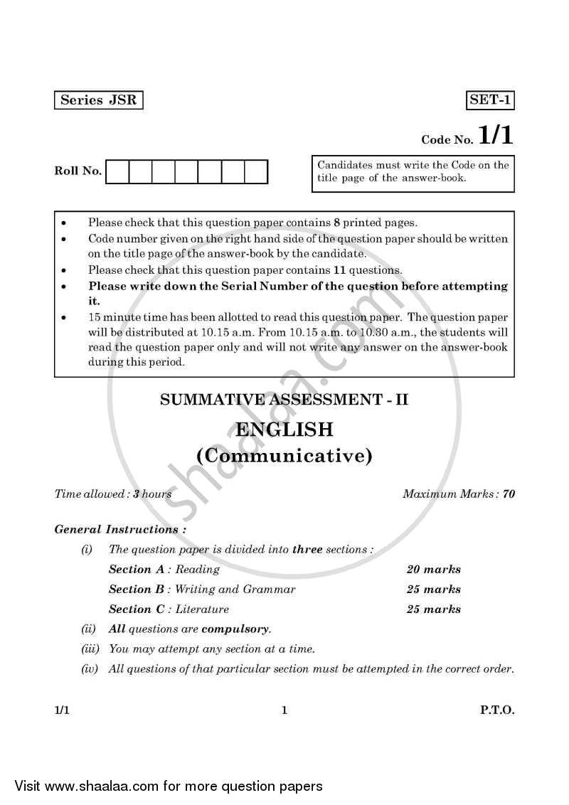 Question Paper - English - Communicative 2015 - 2016 Class 10 - CBSE (Central Board of Secondary Education)