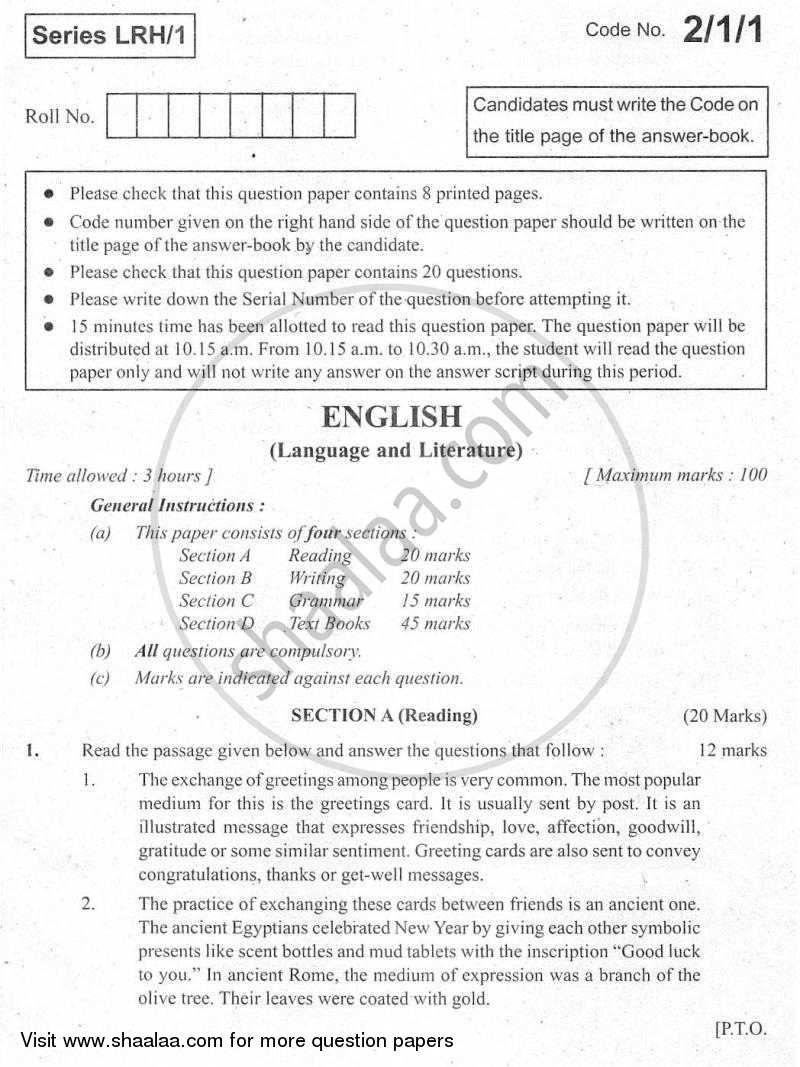 Question Paper - English - Language and Literature 2009 - 2010 10th CBSE
