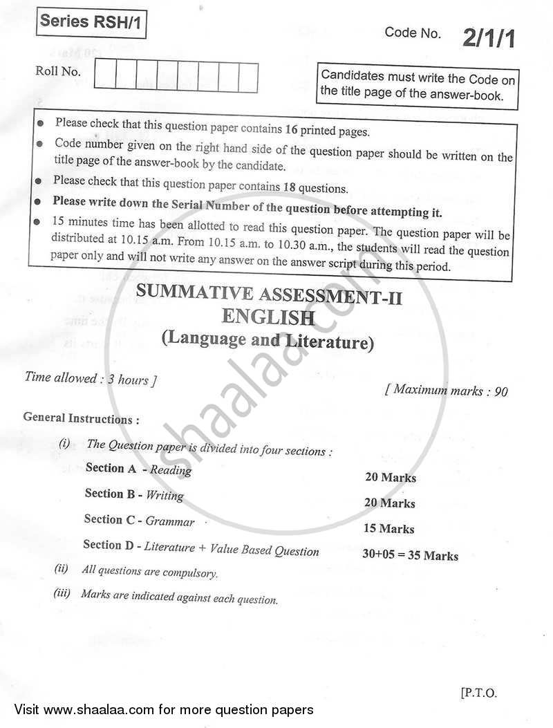 Question Paper - English - Language and Literature 2012 - 2013 Class 10 - CBSE (Central Board of Secondary Education) (CBSE)