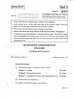 Question Paper - English - Language and Literature 2014 - 2015 Class 10 - CBSE (Central Board of Secondary Education)