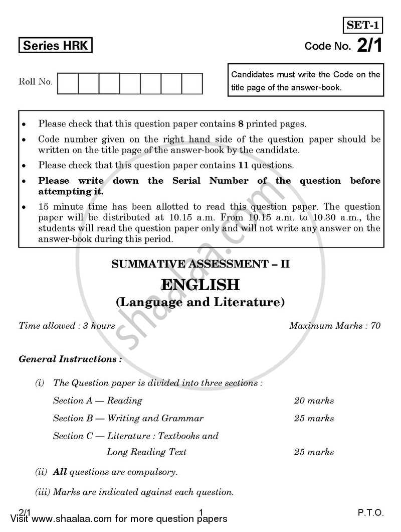 Question Paper - English - Language and Literature 2016 - 2017 Class 10 - CBSE (Central Board of Secondary Education)