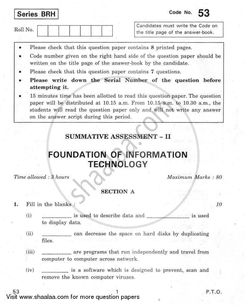 Question Paper - Foundation of Information Technology 2011 - 2012 Class 10 - CBSE (Central Board of Secondary Education) (CBSE)