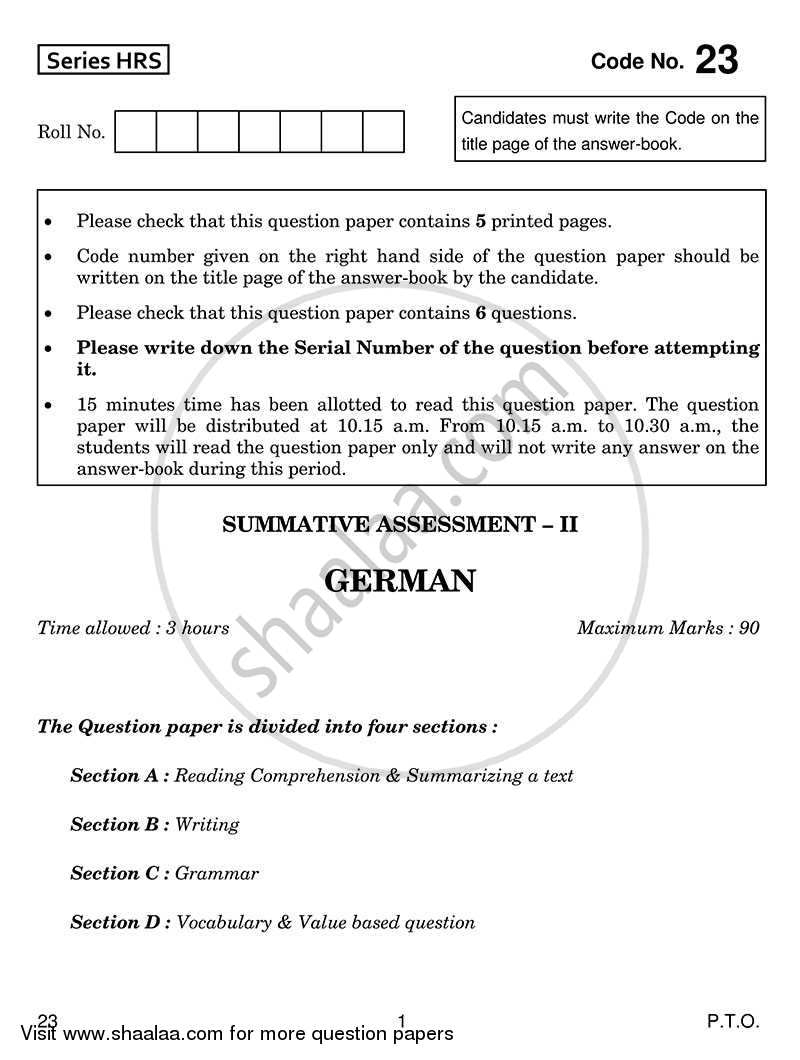 Question Paper - German 2013 - 2014 10th CBSE