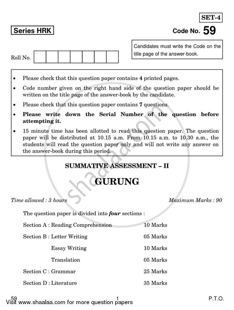 Question Paper - Gurung 2016 - 2017 Class 10 - CBSE (Central Board of Secondary Education) (CBSE)