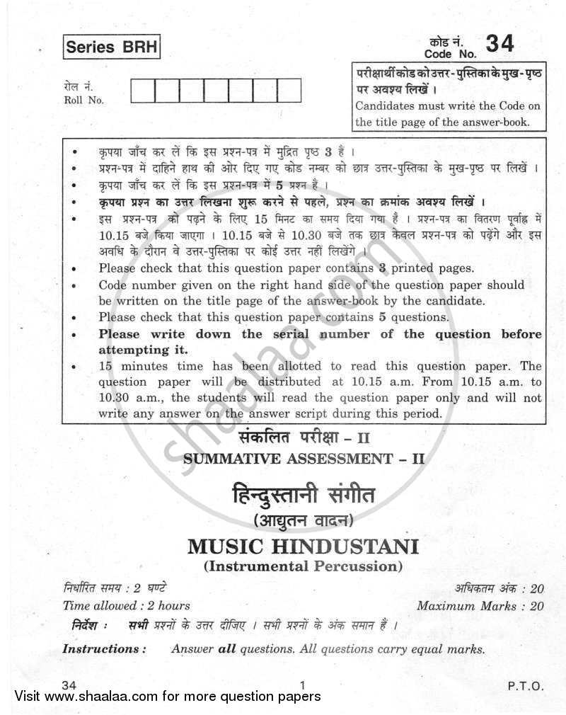 Question Paper - Hindustani Music Percussion Instruments 2011 - 2012 Class 10 - CBSE (Central Board of Secondary Education)