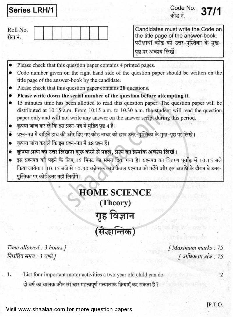Question Paper - Home Science 2009 - 2010 Class 10 - CBSE (Central Board of Secondary Education)