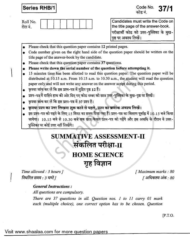 Question Paper - Home Science 2010 - 2011 Class 10 - CBSE (Central Board of Secondary Education)