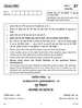 Question Paper - Home Science 2013 - 2014 Class 10 - CBSE (Central Board of Secondary Education) (CBSE)