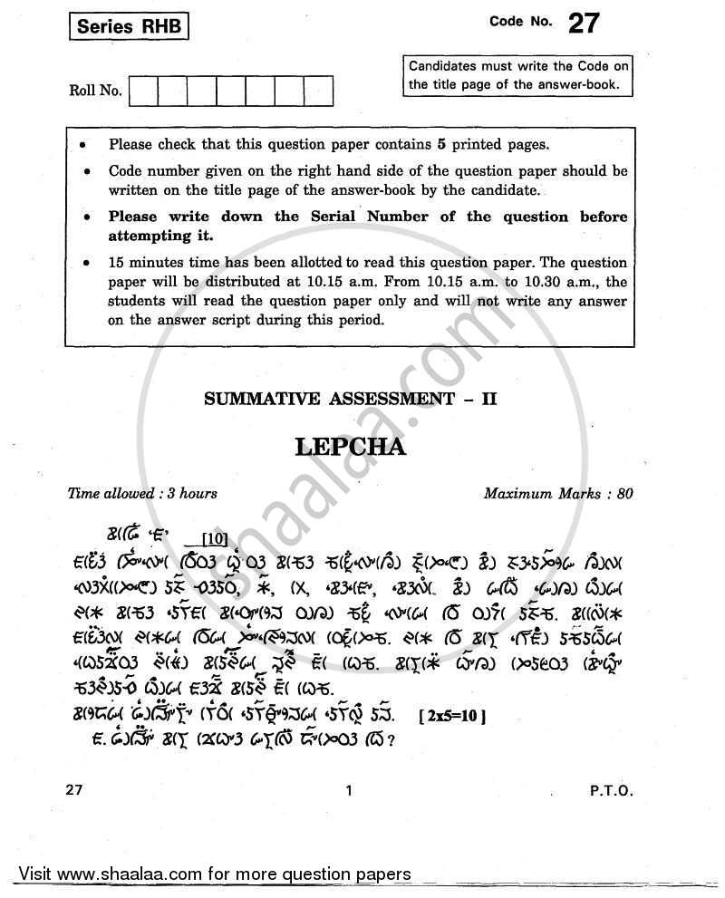 Question Paper - Lepcha 2010 - 2011 Class 10 - CBSE (Central Board of Secondary Education)