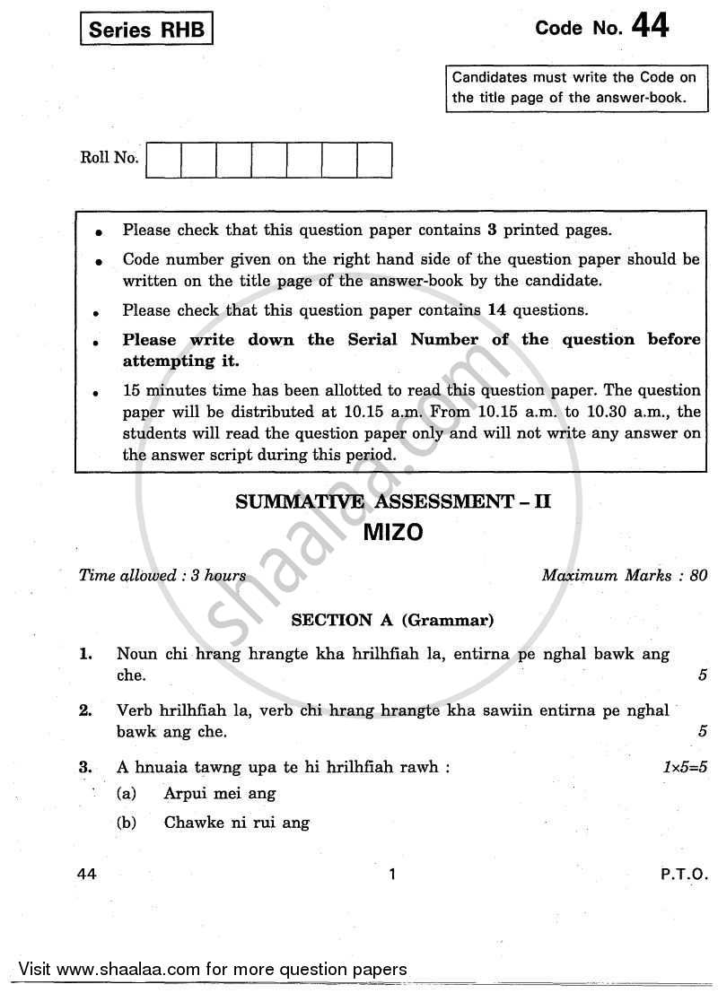 Question Paper - Mizo 2010 - 2011 Class 10 - CBSE (Central Board of Secondary Education)