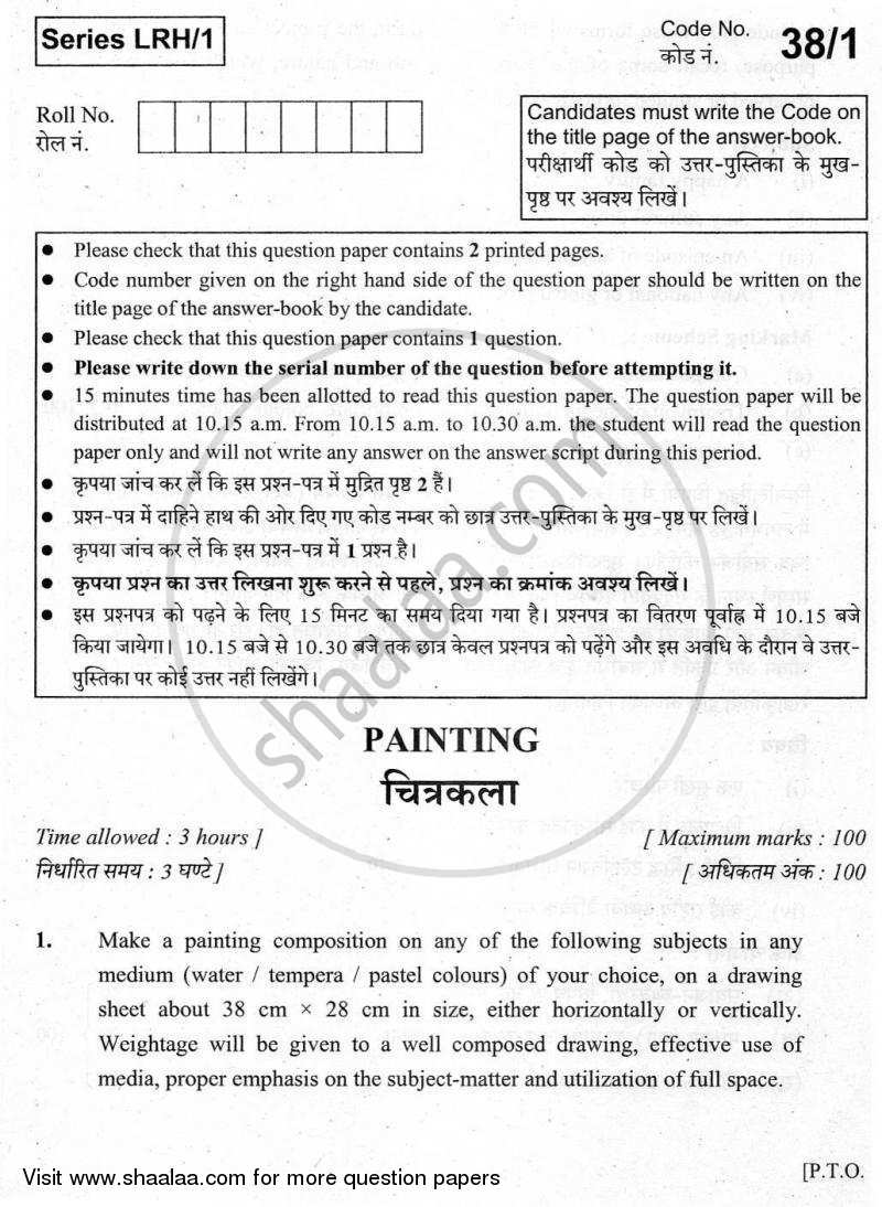 Question Paper - Painting 2009 - 2010 Class 10 - CBSE (Central Board of Secondary Education) (CBSE)