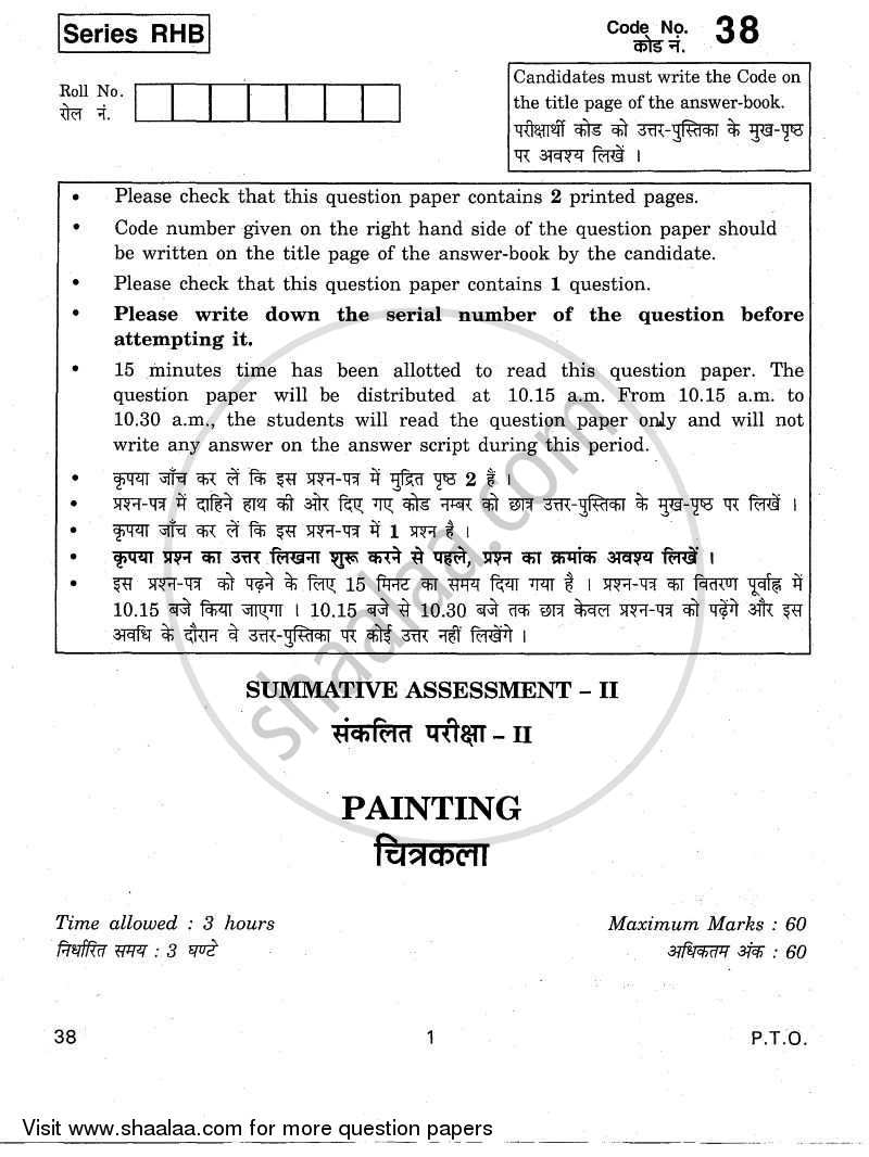 Question Paper - Painting 2010 - 2011 Class 10 - CBSE (Central Board of Secondary Education) (CBSE)