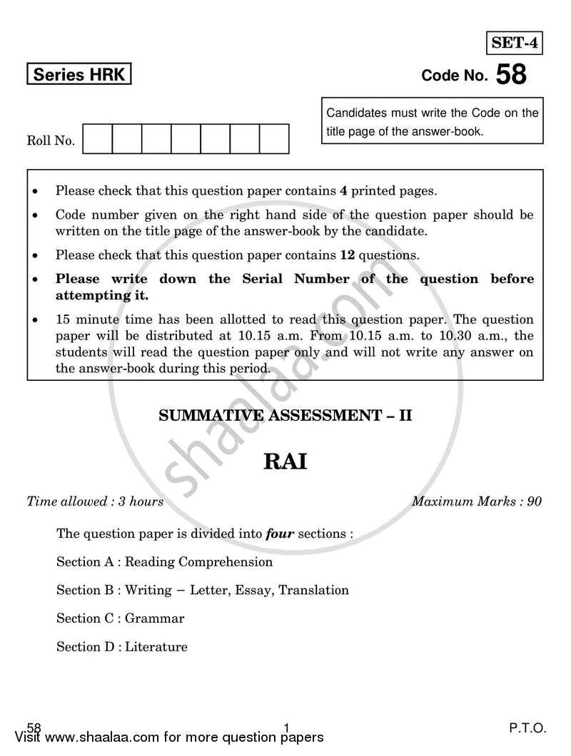 academic essay example pdf