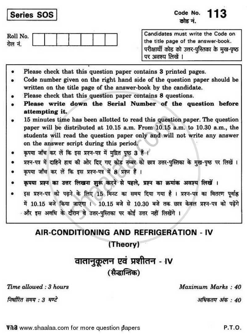 Air Conditioning and Refrigeration 4 2010-2011 Class 12 - CBSE (Central Board of Secondary Education) question paper with PDF download