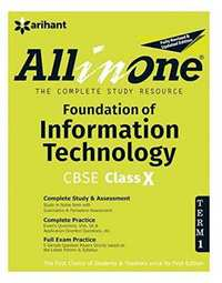 CBSE All-In-One Foundation of Information Technology Class 10th Term-1 - Shaalaa.com