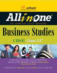 CBSE All in One Business Studies Class 12th (Old Edition) - Shaalaa.com