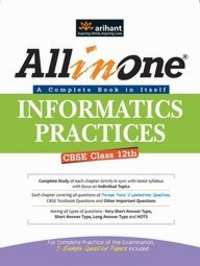 CBSE All in One Informatics Practices Class 12th (Old Edition) - Shaalaa.com
