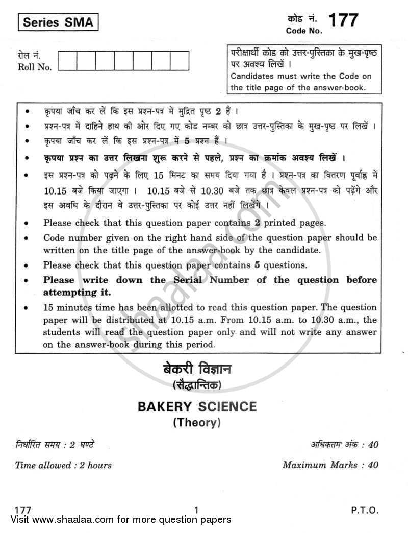 Bakery Science 2011-2012 - CBSE 12th - Class 12 - CBSE (Central Board of Secondary Education) question paper with PDF download