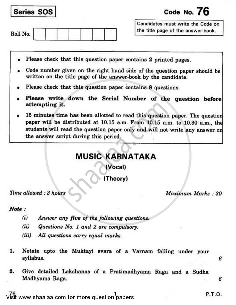 Carnatic Music (Vocal) 2010-2011 - CBSE 12th - Class 12 - CBSE (Central Board of Secondary Education) question paper with PDF download