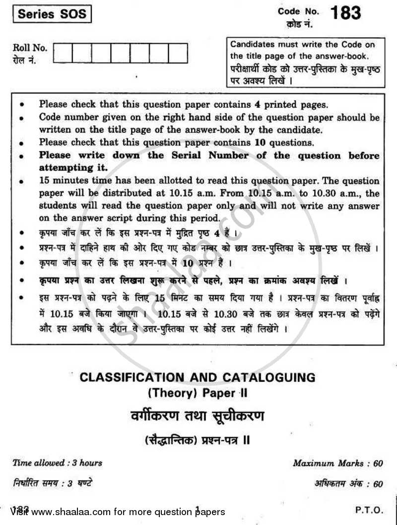 Classification and Cataloguing 2010-2011 - CBSE 12th - Class 12 - CBSE (Central Board of Secondary Education) question paper with PDF download