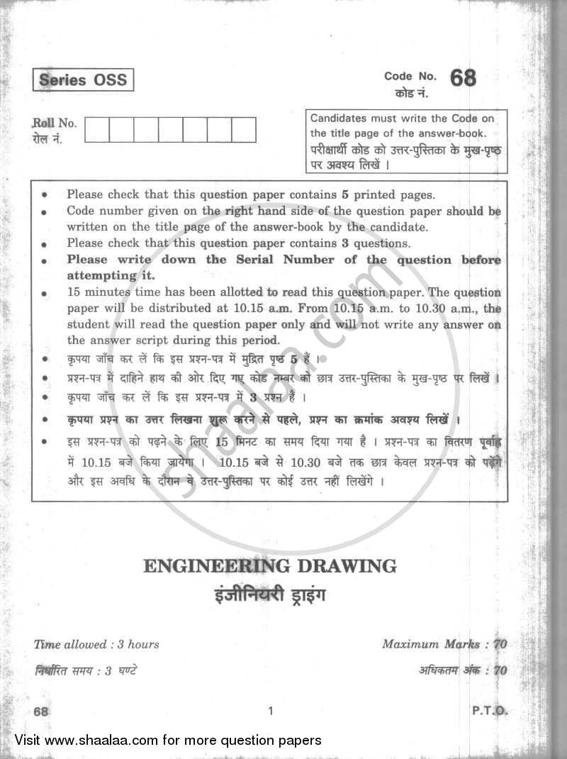 Engineering Drawing 2009-2010 - CBSE 12th - Class 12 - CBSE (Central Board of Secondary Education) question paper with PDF download