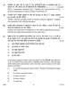 Geography 2014-2015 - CBSE 12th - Class 12 - CBSE (Central Board of Secondary Education) question paper with PDF download