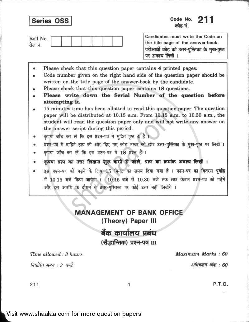 Management of Bank Office 2009-2010 - CBSE 12th - Class 12 - CBSE (Central Board of Secondary Education) question paper with PDF download