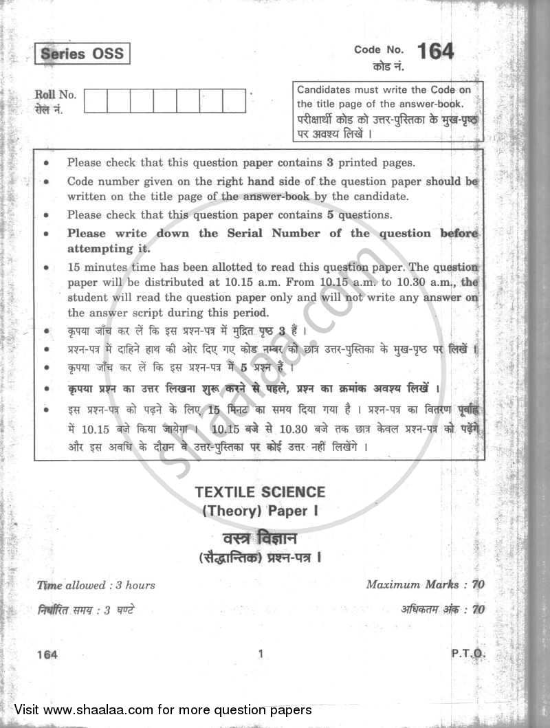 Textile Science 2009-2010 - CBSE 12th - Class 12 - CBSE (Central Board of Secondary Education) question paper with PDF download