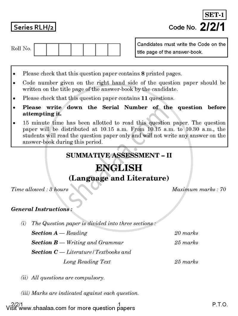 English - Language and Literature 2014-2015 Class 10 - CBSE (Central Board of Secondary Education) question paper with PDF download