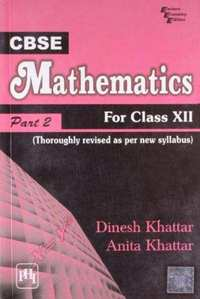 CBSE Mathematics: For Class 12 - Part 2 - Shaalaa.com