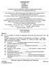 Question Paper - Chemistry (Theory) 2014 - 2015 - I.S.C. - Class 12 - CISCE (Council for the Indian School Certificate Examinations)