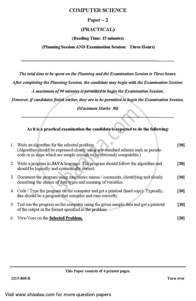 Question Paper - Computer Science (Practical) 2014 - 2015 - I.S.C. - Class 12 - CISCE (Council for the Indian School Certificate Examinations)