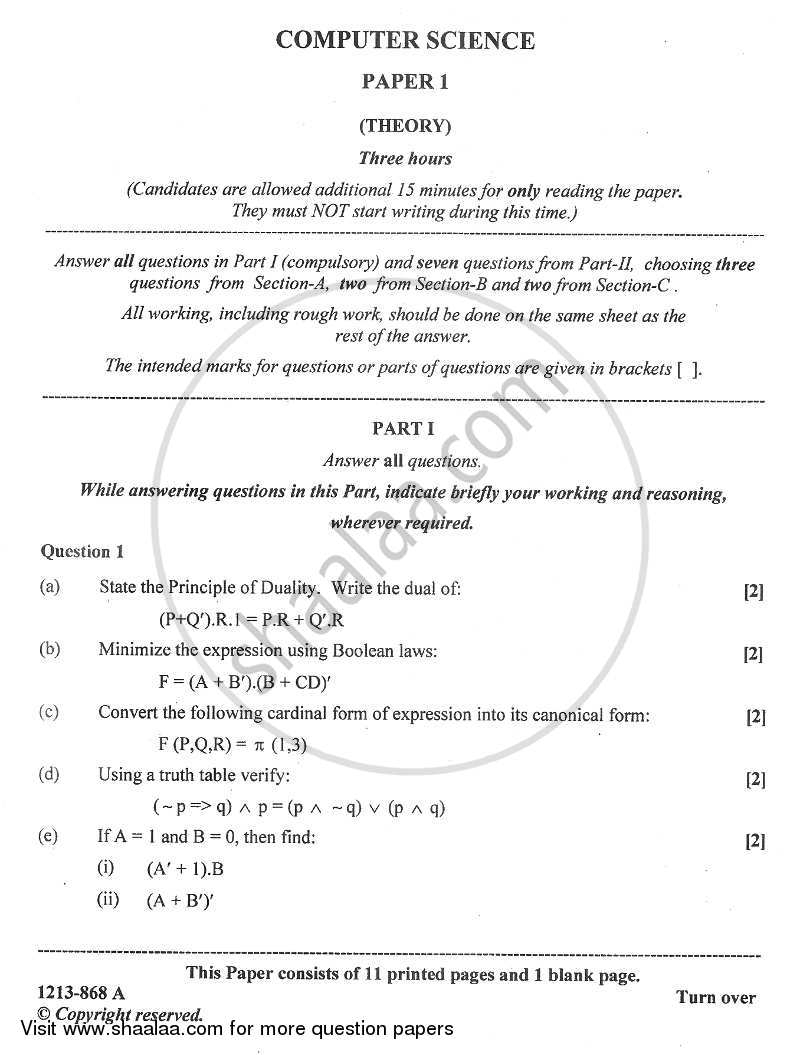 Question Paper - Computer Science (Theory) 2012 - 2013 - I.S.C. - Class 12 - CISCE (Council for the Indian School Certificate Examinations)
