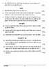 Question Paper - Hindi (Indian Languages) 2013 - 2014 - I.S.C. - Class 12 - CISCE (Council for the Indian School Certificate Examinations)