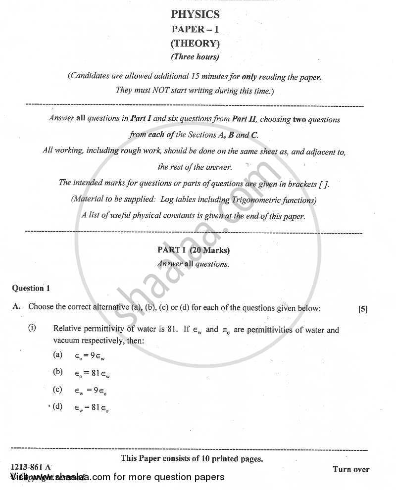 Question Paper - Physics (Theory) 2012 - 2013 - I.S.C. - Class 12 - CISCE (Council for the Indian School Certificate Examinations)